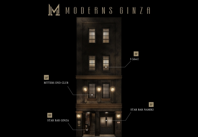 銀座に蘇る、1920年代!BAR、キャバレー、ギャラリーが融合した「MODERNS GINZA」が11月12日グランドオープン
